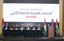 """""""فلسطينيي الخارج"""" يحذر من حل التشريعي وسلوك """"الأحادية"""""""