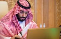 قلق أوروبي بشأن حقوق الإنسان بالسعودية يسبق قمة العشرين