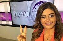مذيعة بقناة عون تثير جدلا بحديثها عن تجنيس سوريين (شاهد)