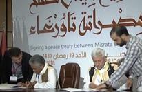 هل انتهت معاناة أهالي تاورغاء الليبية بعد ست سنوات من النزوح