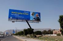 """هل تنجح مساعي """"لملمة"""" حزب المؤتمر الشعبي اليمني؟"""