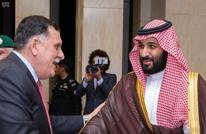 لهذا أيدت حكومة الوفاق الليبية السعودية ضد كندا