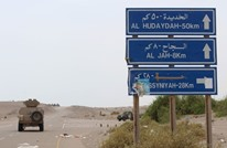 هكذا علقت الحكومة اليمنية على انطلاق عمليات الحديدة