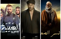 هل عبرت الدراما الرمضانية عن واقع المجتمعات العربية؟
