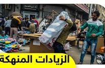 """السيسي يرفع الدعم """"لتخفيف العبء عن الميزانية"""".. من يخففه عن الشعب؟"""