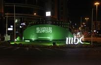 """تغييرات مفاجئة بقناتي العربية و""""mbc"""".. ما علاقة ابن سلمان؟"""