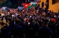 70 بالمائة من الأردنيين يرون أمورهم لا تسير بالاتجاه الصحيح