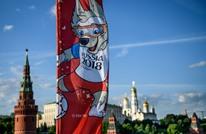 أمريكا تحذر مواطنيها من خطر الإرهاب في كأس العالم بروسيا