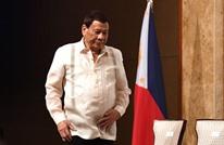 الفلبين تقدم ضمانت للصين برفض نشر أسلحة نووية أمريكية