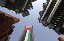 مجلة إماراتية تكشف عن هروب مستثمر هندي شارك بحصار قطر