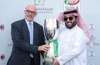 السعودية تستضيف نهائي كأس السوبر الإيطالي