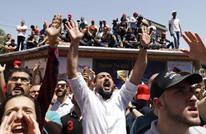هل تنجح مساعدات الخليج في حل أزمة الأردن الاقتصادية؟