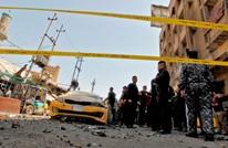 قتلى وجرحى بانفجار مزدوج بمدينة الصدر في بغداد