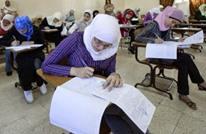 لماذا فشل الجيش المصري في منع تسريب الامتحانات؟