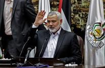 هنية وملادينوف يبحثان تطورات المصالحة الفلسطينية