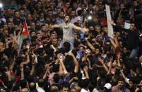 هل بدأ الأردن بالإفلات من قبضة صندوق النقد الدولي؟