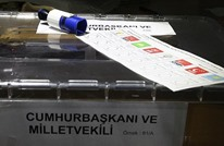 لجنة انتخابات بلدية إسطنبول تعلن قائمة المتنافسين