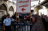الاحتلال يشدد إجراءاته في القدس ويقيّد حركة الوصول للأقصى