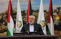 هنية: حماس تشارك في حوار القاهرة لإنجاز اتفاق شامل