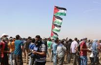 """إصابات في مسيرات العودة بغزة بجمعة """"فلتشطب أوسلو"""""""