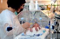 اختبار دم جديد يتنبأ بوجود خطر يهدد الحمل