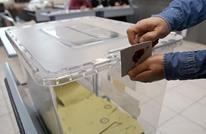 لجنة الانتخابات التركية: هذه الأصوات التي سيتم فرزها أولا