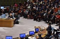 """الأمم المتحدة تصوت اليوم على """"توفير حماية للفلسطينيين"""""""