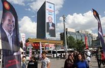 بدء التصويت بالانتخابات التركية للمغتربين في الدنمارك