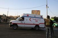 24 قتيلا وجريحا بانفجار وسط سوق في ديالى العراقية (صور)