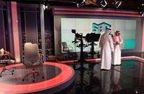 أوصاف مسيئة بمسلسل سعودي بحق المواطنين تثير جدلا (شاهد)