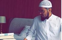 شخصيات عربية ودولية تطالب بالإفراج عن العودة (شاهد)