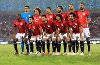 """الاتحاد المصري يكشف قائمة """"الفراعنة"""" في كأس أفريقيا"""