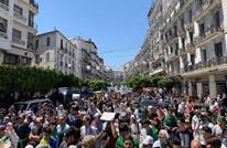 مظاهرات طلابية في الجزائر ترحب باستقالة بوشارب (شاهد)