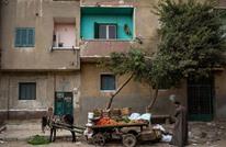أرقام رسمية تشير لارتفاع نسب القابعين تحت خط الفقر بمصر