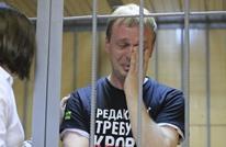إسقاط تهم تهريب المخدرات عن صحفي روسي وتوقيف معتقليه