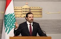 الرئاسة اللبنانية تهاجم الحريري بعد خطاب متلفز (شاهد)