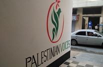 بريطانيون يستجيبون لحملة تضامن مع الفلسطينيين بتويتر (شاهد)