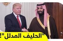 لماذا يدعم ترامب رعونة بن سلمان وتماديه في انتهاك حقوق الإنسان؟