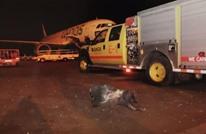 """الحوثي يقصف مطار أبها بصاروخ """"كروز"""" وجرح 26 شخصا (صور)"""