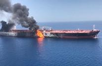 قطر تدين هجوم الناقلتين في خليج عمان وتدعو لتحقيق دولي