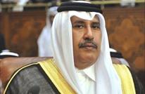 حمد بن جاسم يعلق لأول مرة على قضية رشاوي بنك باركليز