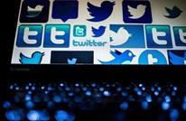 """ميدل إيست آي: هل يحب موقع """"تويتر"""" الديكتاتوريين؟"""