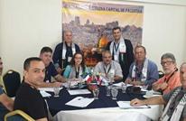 جاليات فلسطين بأمريكا اللاتينية تطلق مؤتمرها بالسلفادور