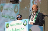 """""""العمل الإسلامي"""" في الأردن يطلب كشف مصير معتقليه"""