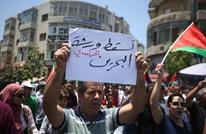 مسيرة برام الله رفضا لورشة البحرين وصفقة القرن (شاهد)