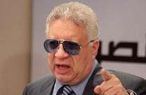 مرتضى منصور يهاجم مدرب منتخب مصر وصلاح.. لماذا؟