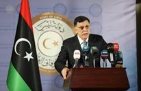 """""""الرئاسي الليبي"""" يعلن قبول مقترح هدنة وقف إطلاق النار بالعيد"""