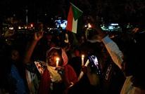 """الأمن السوداني يمنع مؤتمرا صحفيا لـ""""تجمع المهنيين"""" بالخرطوم"""