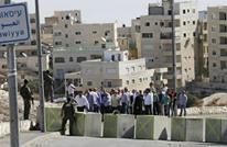 """الاحتلال يعتزم هدم منازل مقدسيين لإقامة """"حديقة تلمودية"""""""