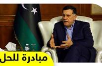فايز السراج يطرح مبادرة لإنهاء الصراع والحرب في ليبيا